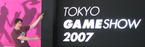 TGS 2007 Logo