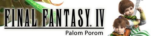 Final Fantasy IV DS