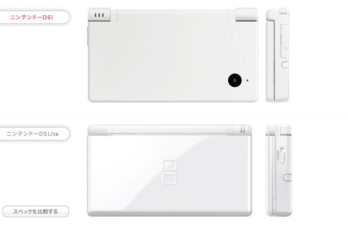 "Nintendo announces the Nintendo DSi (Like ""eye"", get it"