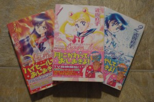 Volume 1, 2 and 3 of the Sailor Moon Manga