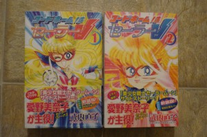 Sailor V Manga