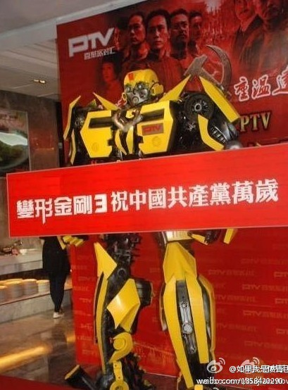 Bumblebee - Transformers 3 wishes China�s Communist Party longevity