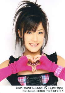 Natsuyaki Miyabi from Berryz as Sailor Saturn