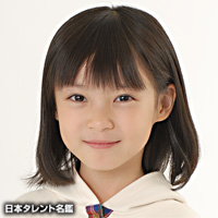 Uchida Ai as Sailor Luna