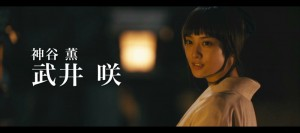 Emi Takei as Kaoru in Live Action Rurouni Kenshin movie