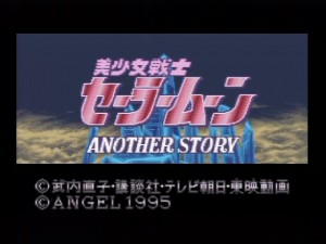 Sailor Moon: Another Story - Title screen