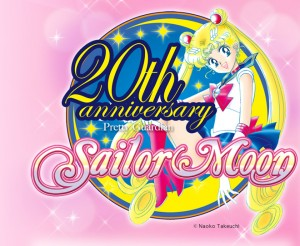 Sailor Moon 20th Anniversary event logo