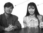 Toru Furuya and Kotono Mitsuishi in 1992