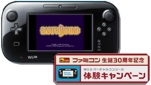 Wii U Virtual Consoles (Japan)