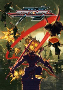 Strider-hiryu-key-art